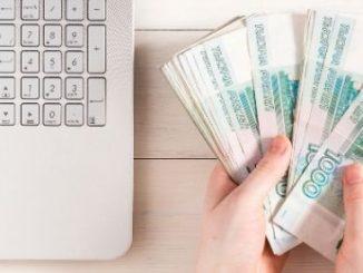 System Io Pour Gagner De L'argent Sur Internet